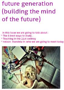 future generation 07/12/2013