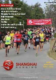 Shanghai Running Magazine