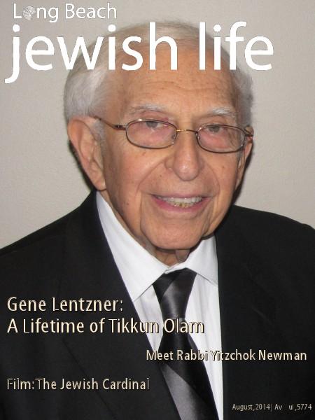 Long Beach Jewish Life August 2014