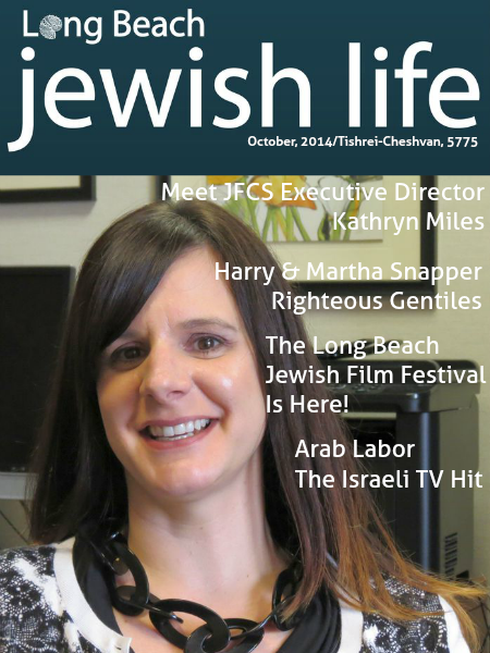 Long Beach Jewish Life October 2014