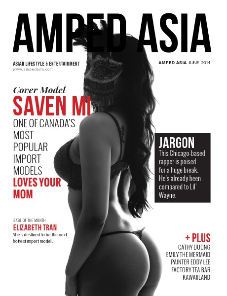 June 2014: Booty Issue