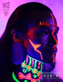 HUBIN Magazine