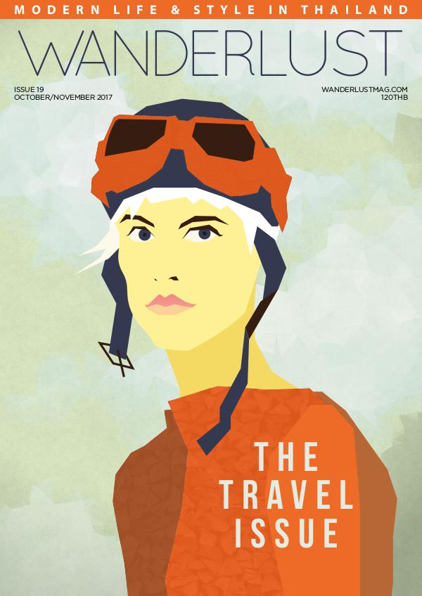 Oct / Nov 2017: The Travel Issue